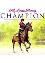我的小小骑马冠军