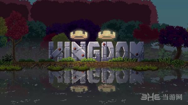 王国:两位君主截图3