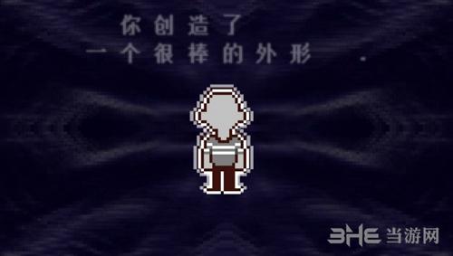 三角符文轩辕汉化补丁截图0