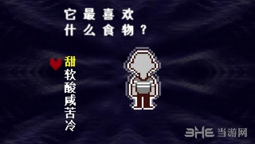 三角符文轩辕汉化补丁截图1