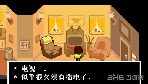 三角符文轩辕汉化补丁截图4