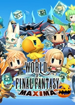 最�K幻想:世界Maxima(WORLD OF FINAL FANTASY MAXIMA)PC硬�P版