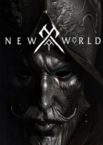 新世界(New World)PC硬盘版