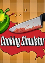 料理模�M器(Cooking Simulator)PC破解版