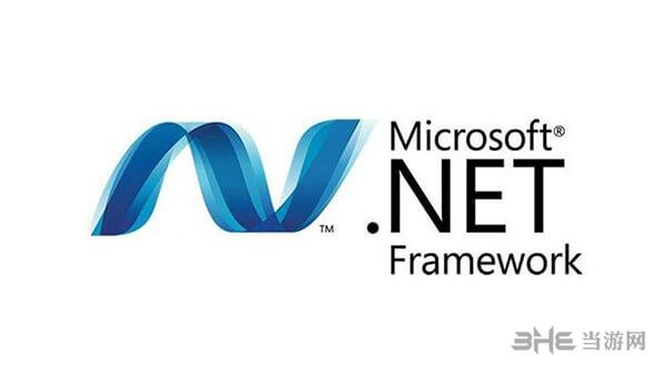 .Net Framework4.5離線安裝包