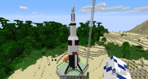 我的世界1.12.2高级火箭mod截图1