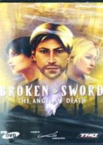 断剑4:死亡天使