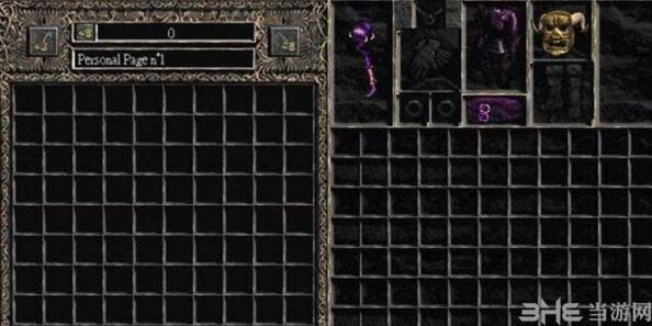 暗黑破坏神2大箱子补丁1.11截图0