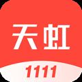 虹领巾app