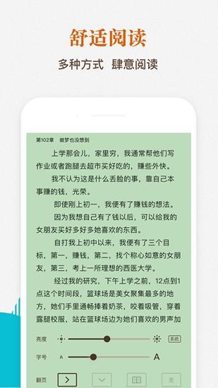 酷匠app截图3
