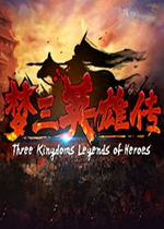梦三英雄传(Three Kingdoms: Legends of Heroes)中文硬盘版