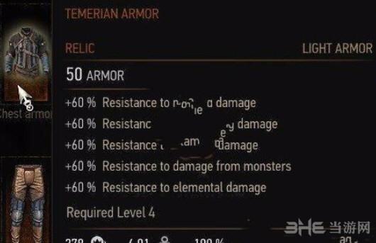 巫师3狂猎装备额外抗性MOD截图0