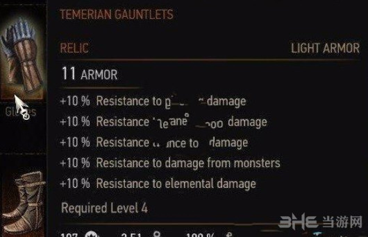巫师3狂猎装备额外抗性MOD截图1
