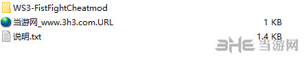 巫师3狂猎拳击王杰洛特MOD截图1