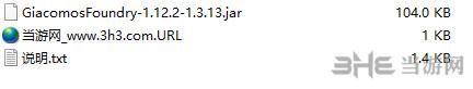 我的世界1.12.2分解熔炉mod截图1