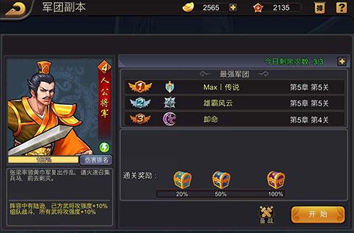 三���鸺o8