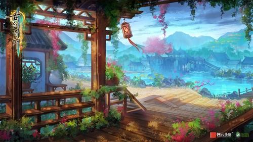 古剑奇谭三游戏截图3