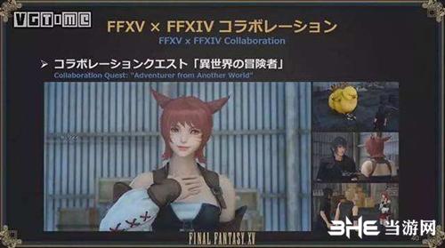 《最终幻想15》猫魅族少女