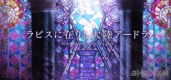 最终幻想勇气启示录:幻影战争游戏截图1