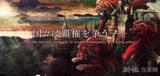 最终幻想勇气启示录:幻影战争游戏截图2