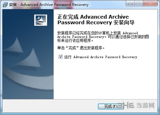 Advanced Archive Password Recovery图片6