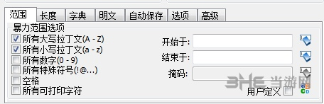 Advanced Archive Password Recovery图片1