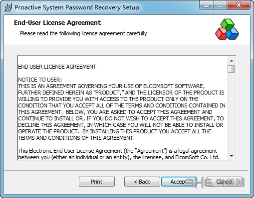 Proactive System Password Recovery安装步骤图片2