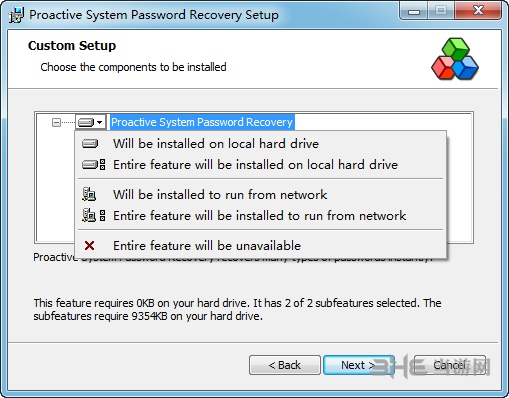 Proactive System Password Recovery安装步骤图片4