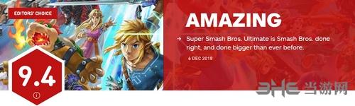 任天堂大乱斗IGN评分图片