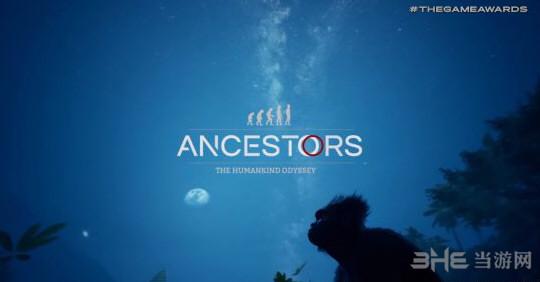 祖先:人类史诗游戏截图2