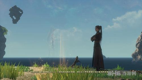 古剑奇谭3主线焦土图片
