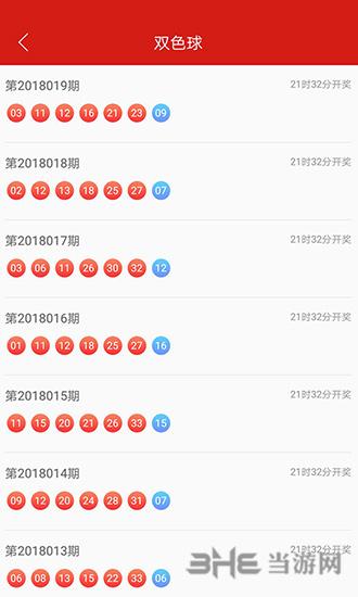 皇冠彩票手机版下载皇冠彩票平台app安卓版 下载