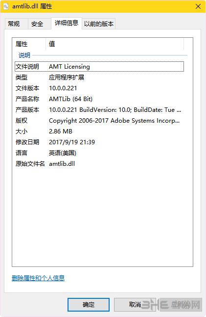 Adobe Lr2019破解補丁