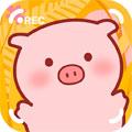 美食家小猪的大冒险安卓版v1.0