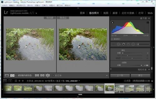 Adobe Photoshop Lightroom2017破解�?></a></li>  </ul> </div> </div> </div> </div>  <div class=