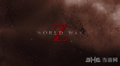 僵尸世界大战宣传图