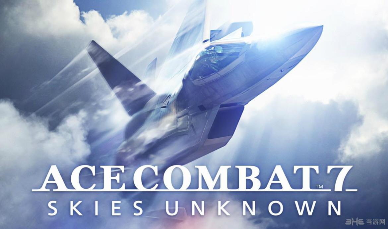 皇牌空战7:未知空域游戏截图1