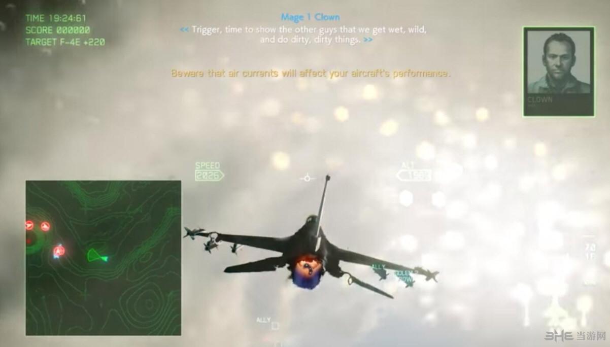 皇牌空战7:未知空域游戏截图2