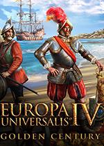 欧陆风云4:黄金世纪(Europa Universalis IV: Golden Century)PC版