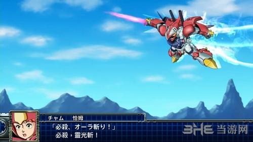 超级机器人大战T截图
