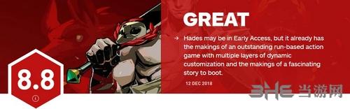 哈迪斯IGN评分图片