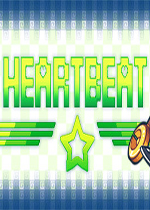 心跳(HEARTBEAT)PC硬盘版