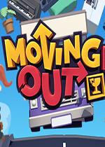 搬家模拟器(Moving Out)PC硬盘版 v1.1.3982.113