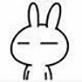 兔斯基qq表情包圖片