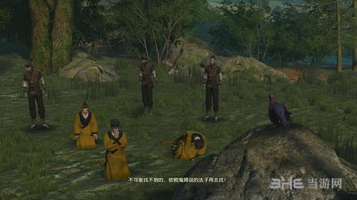 古剑奇谭3游戏截图1