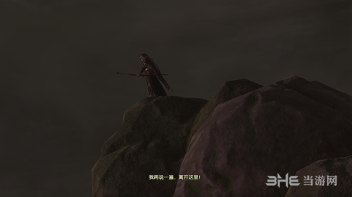 古剑奇谭3游戏截图6