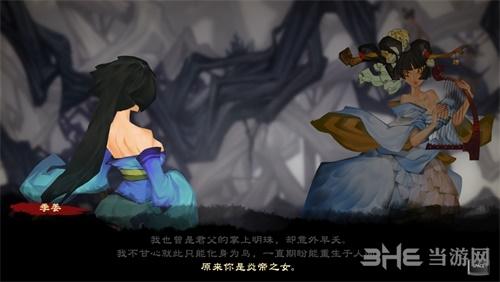 幽林怪谈游戏截图2