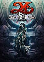 伊苏9:怪人之夜(Ys IX: Monstrum Nox)PC中文版