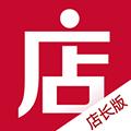 微店店长版app