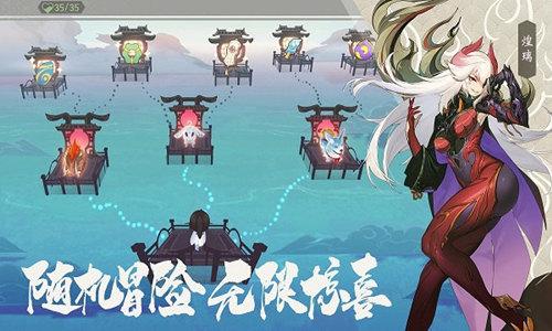 仙剑奇侠传九野2